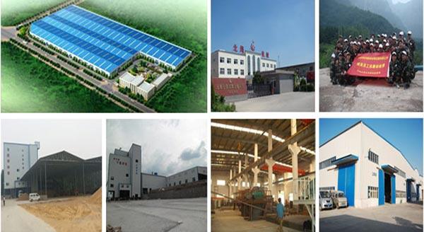 Beihai factory