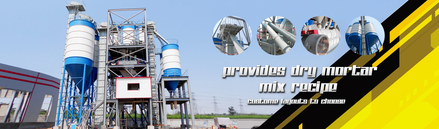 dry mix mortar plant banner2