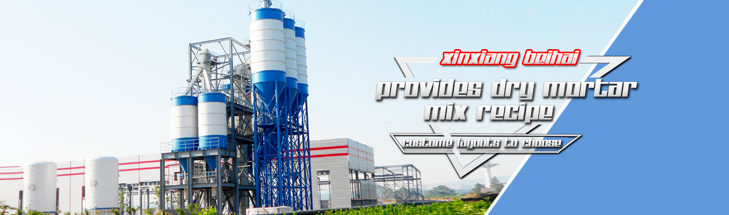 dry mix mortar plant banner1
