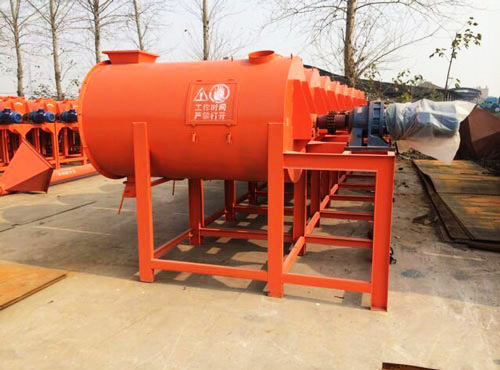 dry mortar mixer for sale